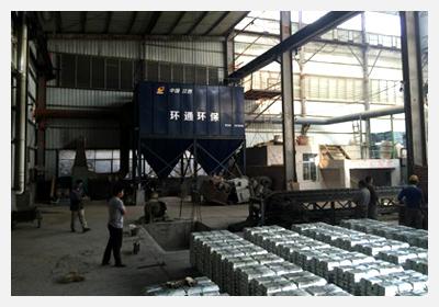 锌铝基合金厂家