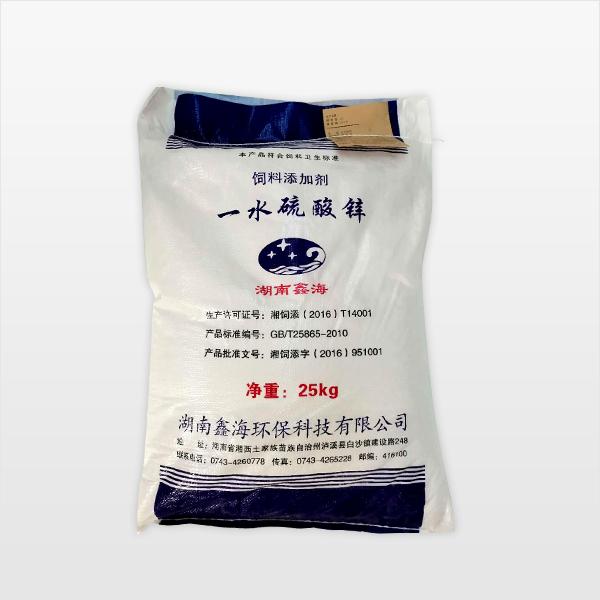 一水硫酸锌(饲料级)